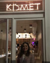 01-Mai-2018-Sophia-Bush-at-Kismet.png